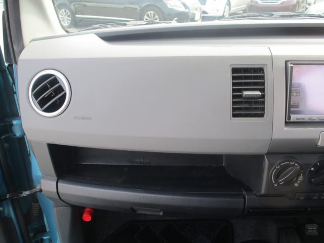 「スズキ」「ワゴンR」「コンパクトカー」「福岡県」の中古車56