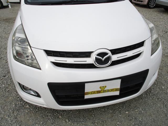 「マツダ」「MPV」「ミニバン・ワンボックス」「福岡県」の中古車22