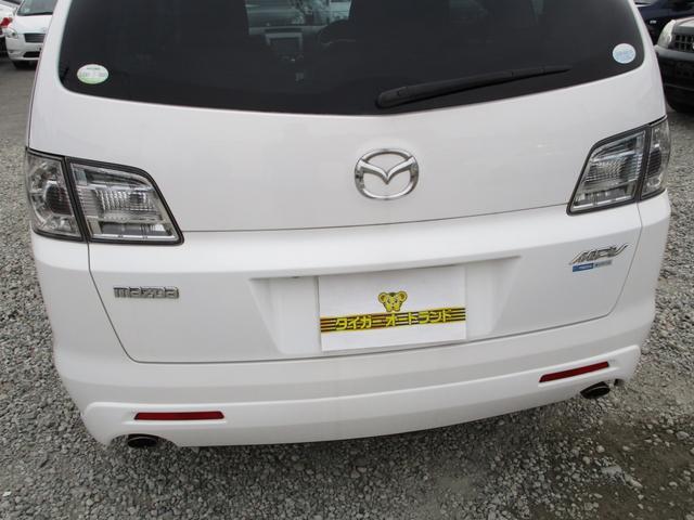 「マツダ」「MPV」「ミニバン・ワンボックス」「福岡県」の中古車30