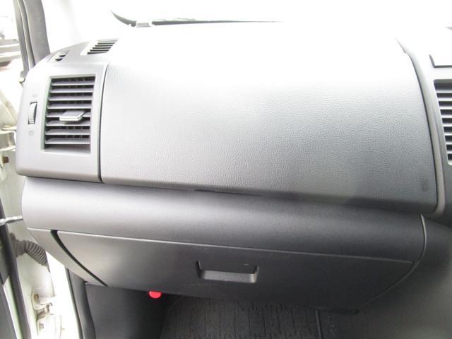 「マツダ」「MPV」「ミニバン・ワンボックス」「福岡県」の中古車58