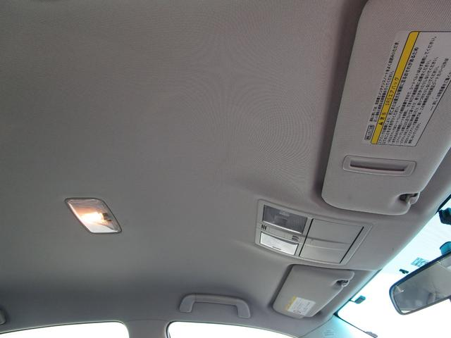 250G リラックスセレ・ブラックレザーリミテッド スマートキー 社外メモリーナビ フルセグ DVD再生 CD Bluetooth バックカメラ ETC パワーシート HID フォグランプ 記録簿 取説 ウインカーミラー タイミングチェーン(59枚目)