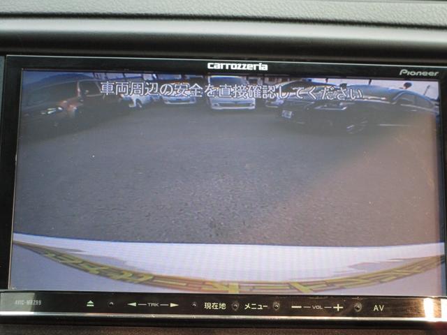 250G リラックスセレ・ブラックレザーリミテッド スマートキー 社外メモリーナビ フルセグ DVD再生 CD Bluetooth バックカメラ ETC パワーシート HID フォグランプ 記録簿 取説 ウインカーミラー タイミングチェーン(73枚目)