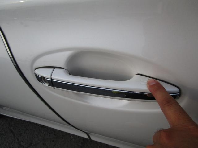 250G リラックスセレ・ブラックレザーリミテッド スマートキー 社外メモリーナビ フルセグ DVD再生 CD Bluetooth バックカメラ ETC パワーシート HID フォグランプ 記録簿 取説 ウインカーミラー タイミングチェーン(79枚目)
