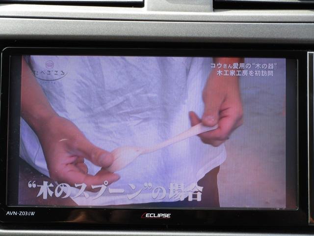 「トヨタ」「カローラフィールダー」「ステーションワゴン」「福岡県」の中古車73