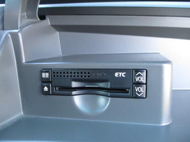 2.4アエラス Gエディション スマートキー プッシュスタート 両側パワースライドドア クルコン SDナビ フルセグ DVD再生 CD Bluetooth フリップダウンモニター バックカメラ HID ETC オットマン 記録簿(73枚目)