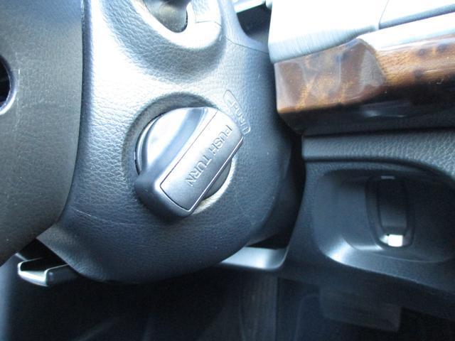 30TL スマートキー HDDナビ ワンセグ DVD再生 CD バックカメラ ハーフレザーシート クルコン 前席パワーシート 電動リヤサンシェード ETC HID フォグ 17アルミ  タイミングチェーン(74枚目)