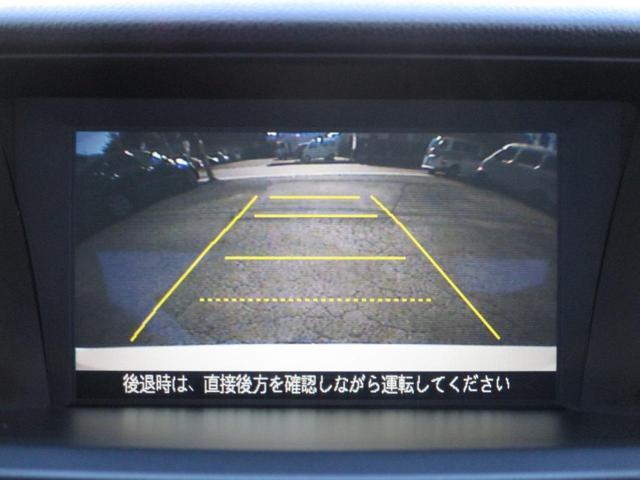 30TL スマートキー HDDナビ ワンセグ DVD再生 CD バックカメラ ハーフレザーシート クルコン 前席パワーシート 電動リヤサンシェード ETC HID フォグ 17アルミ  タイミングチェーン(75枚目)