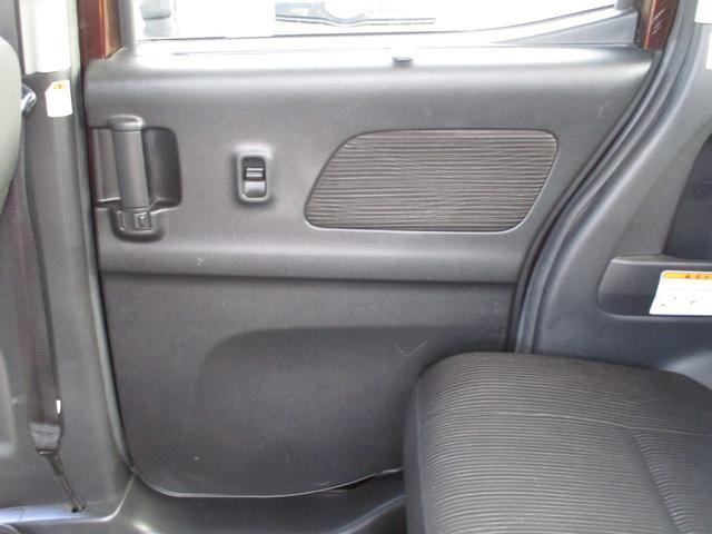 ハイウェイスター X アラウンドビューモニター アインドリングストップ インテリキー プッシュスタート 片側パワースライドドア メモリーナビ フルセグ DVD再生 CD Bluetooth サイド バックカメラ(46枚目)