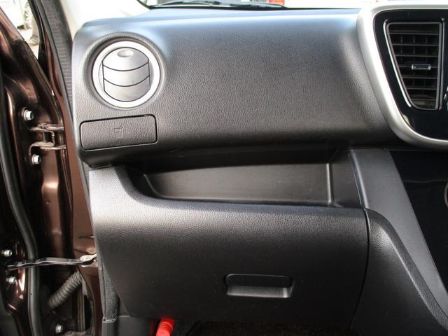 ハイウェイスター X アラウンドビューモニター アインドリングストップ インテリキー プッシュスタート 片側パワースライドドア メモリーナビ フルセグ DVD再生 CD Bluetooth サイド バックカメラ(56枚目)