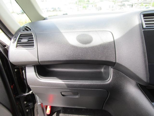 ハイウェイスター Vセレクション アイドリングストップ インテリジェントキー プッシュスタート 両側パワースライドドア 純正メモリーナビ ワンセグ CD Bluetooth バックカメラ クルーズコントロール ETC エコモード(56枚目)