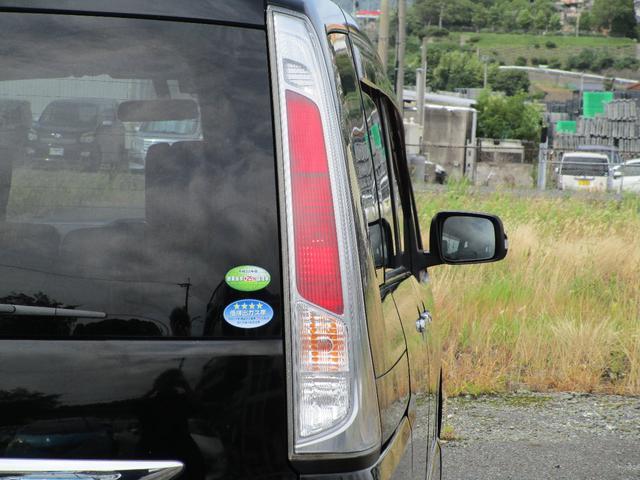 ハイウェイスター Vセレクション アイドリングストップ インテリジェントキー プッシュスタート 両側パワースライドドア 純正メモリーナビ ワンセグ CD Bluetooth バックカメラ クルーズコントロール ETC エコモード(67枚目)