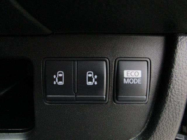 ハイウェイスター Vセレクション アイドリングストップ インテリジェントキー プッシュスタート 両側パワースライドドア 純正メモリーナビ ワンセグ CD Bluetooth バックカメラ クルーズコントロール ETC エコモード(71枚目)