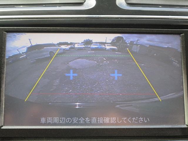 ハイウェイスター Vセレクション アイドリングストップ インテリジェントキー プッシュスタート 両側パワースライドドア 純正メモリーナビ ワンセグ CD Bluetooth バックカメラ クルーズコントロール ETC エコモード(74枚目)