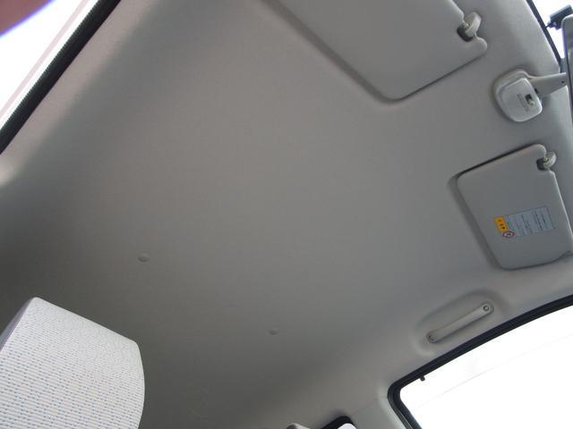 ECO-X 後期 アイドリングストップ スマートキー プッシュスタート メモリーナビ フルセグ DVD CD Bluetooth ETC タコメーター タイミングチェーン(18枚目)
