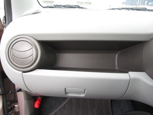 ECO-X 後期 アイドリングストップ スマートキー プッシュスタート メモリーナビ フルセグ DVD CD Bluetooth ETC タコメーター タイミングチェーン(56枚目)