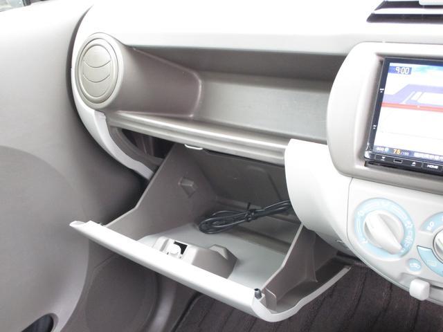 ECO-X 後期 アイドリングストップ スマートキー プッシュスタート メモリーナビ フルセグ DVD CD Bluetooth ETC タコメーター タイミングチェーン(69枚目)