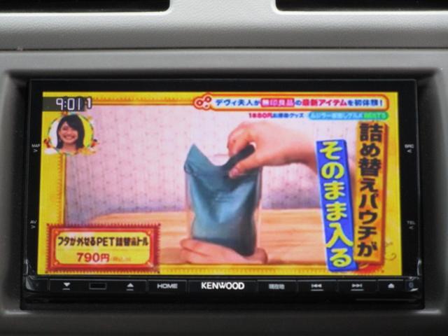 ECO-X 後期 アイドリングストップ スマートキー プッシュスタート メモリーナビ フルセグ DVD CD Bluetooth ETC タコメーター タイミングチェーン(74枚目)