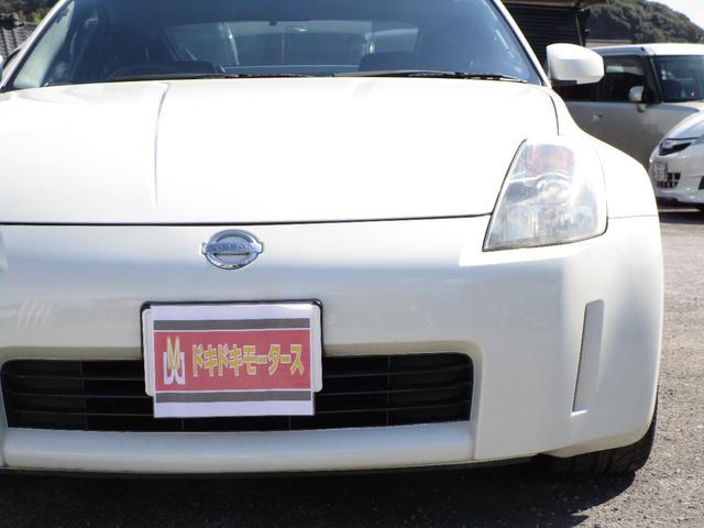 「日産」「フェアレディZ」「クーペ」「福岡県」の中古車64