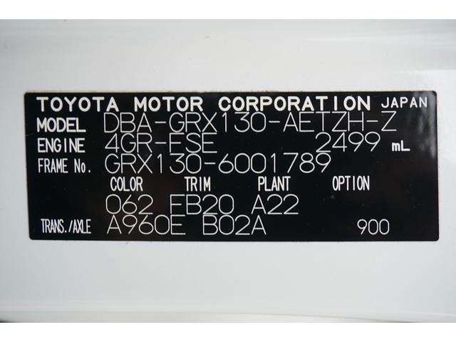 250G Sリラックスセレ Pシート ETC Bカメラ(19枚目)