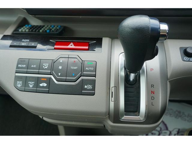 「ホンダ」「ステップワゴン」「ミニバン・ワンボックス」「福岡県」の中古車26
