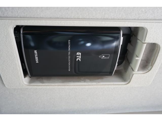 20C-スカイアクティブ フルセグナビ・ETC・Bカメラ(26枚目)