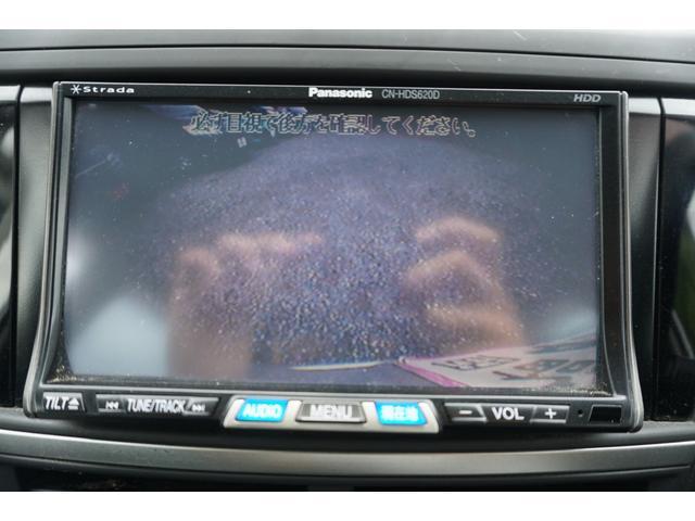 2.0i BKカメラ ETC HID(34枚目)
