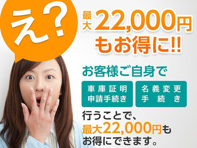 13G・Lパッケージ フルセグナビ・バックカメラ・ETC(2枚目)