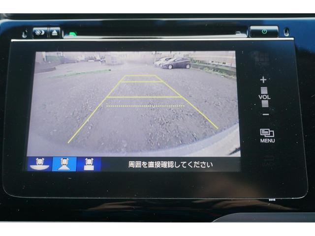 13G・Lパッケージ フルセグナビ・バックカメラ・ETC(26枚目)