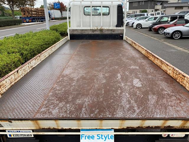 「トヨタ」「ダイナトラック」「トラック」「福岡県」の中古車20