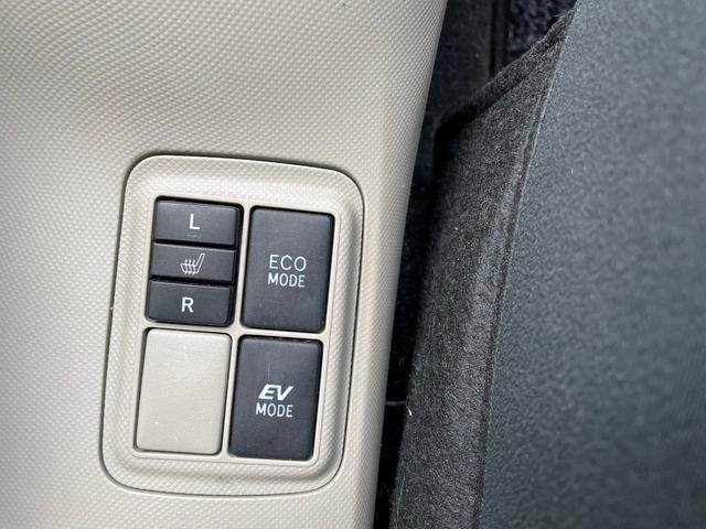 G LEDヘッドライト TV ナビ バックカメラ シートヒーター ナノイー ETC Bluetoothオーディオ(27枚目)