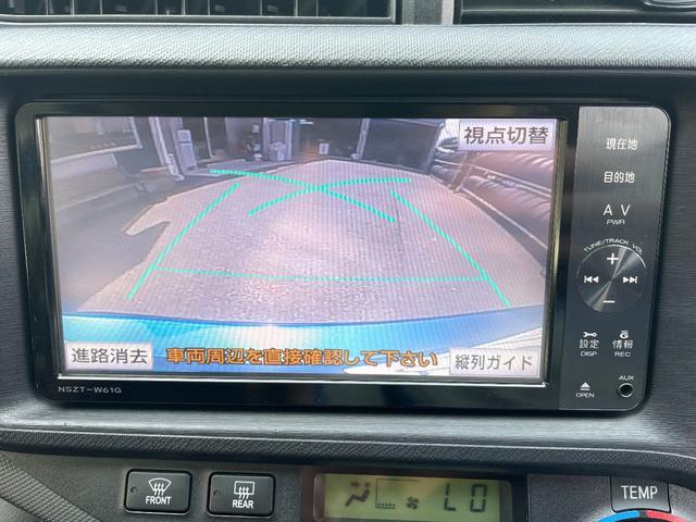 G LEDヘッドライト TV ナビ バックカメラ シートヒーター ナノイー ETC Bluetoothオーディオ(46枚目)