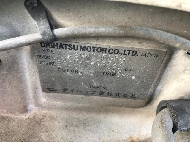「ダイハツ」「ミラ」「軽自動車」「福岡県」の中古車21