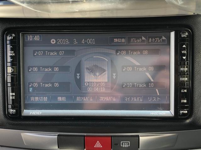 「ダイハツ」「ムーヴ」「コンパクトカー」「福岡県」の中古車30