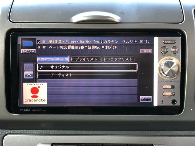 「ダイハツ」「タント」「コンパクトカー」「福岡県」の中古車34