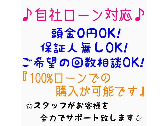 カスタムVSターボ 純正HDDナビ/バックカメラ/ETC(2枚目)