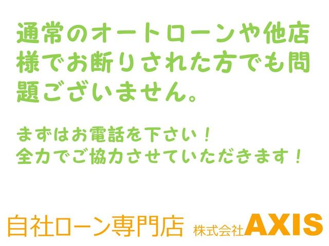 X 禁煙車 社外アルミホイール キーレスエントリー(18枚目)