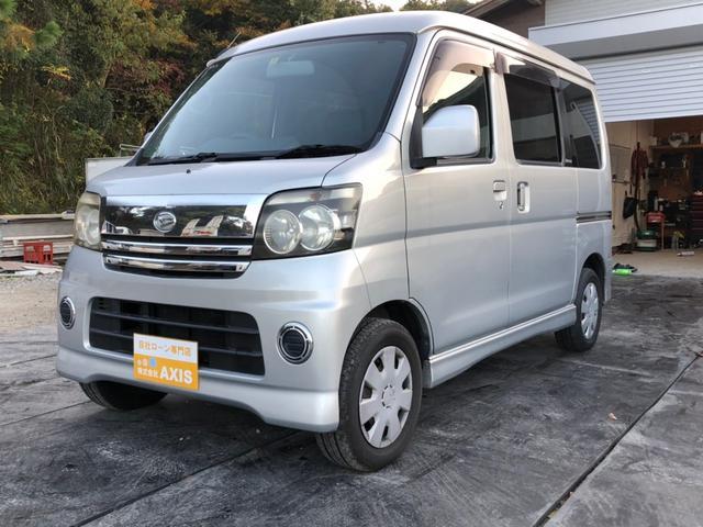 「ダイハツ」「アトレーワゴン」「コンパクトカー」「福岡県」の中古車17