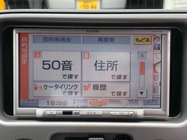 「ダイハツ」「アトレーワゴン」「コンパクトカー」「福岡県」の中古車37