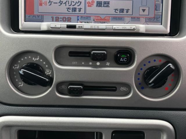 「ダイハツ」「アトレーワゴン」「コンパクトカー」「福岡県」の中古車40