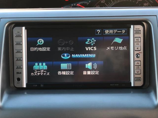 「トヨタ」「エスティマ」「ミニバン・ワンボックス」「福岡県」の中古車45