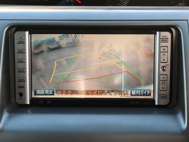 「トヨタ」「エスティマ」「ミニバン・ワンボックス」「福岡県」の中古車46