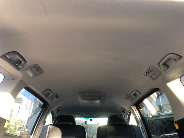 「トヨタ」「エスティマ」「ミニバン・ワンボックス」「福岡県」の中古車64