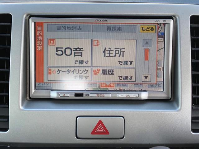 「スズキ」「MRワゴン」「コンパクトカー」「福岡県」の中古車51