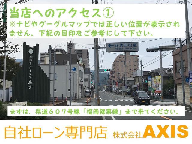 「日産」「オッティ」「コンパクトカー」「福岡県」の中古車3