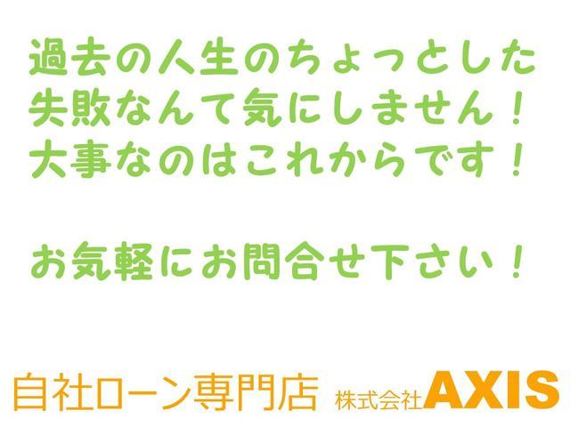 「日産」「オッティ」「コンパクトカー」「福岡県」の中古車35