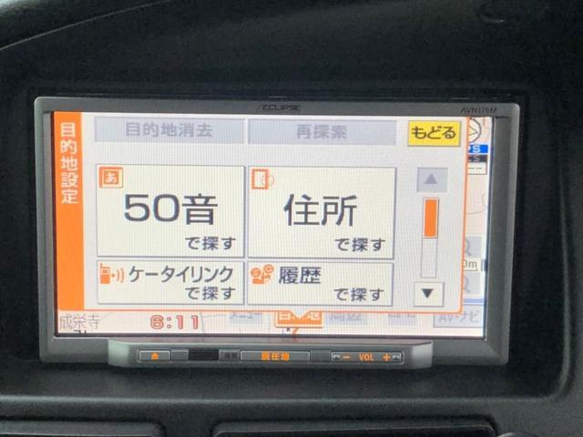 「ダイハツ」「ムーヴ」「コンパクトカー」「福岡県」の中古車39