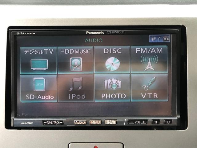 「スズキ」「ワゴンR」「コンパクトカー」「福岡県」の中古車37