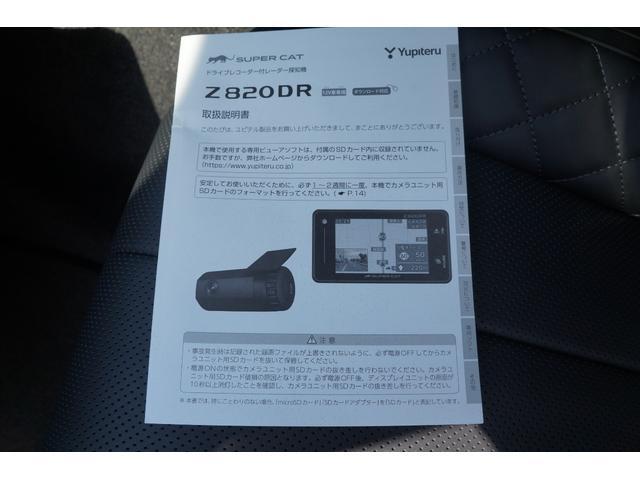 GT 革シート 純正ナビ 22アルミ D車 ETC ドライブレコーダー付GPSレーダー コンフォートスペック マリナーパック センテナリースペック ブラックインスペック ムードライティングスペック(23枚目)
