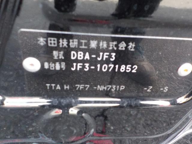 「ホンダ」「N-BOXカスタム」「コンパクトカー」「福岡県」の中古車30