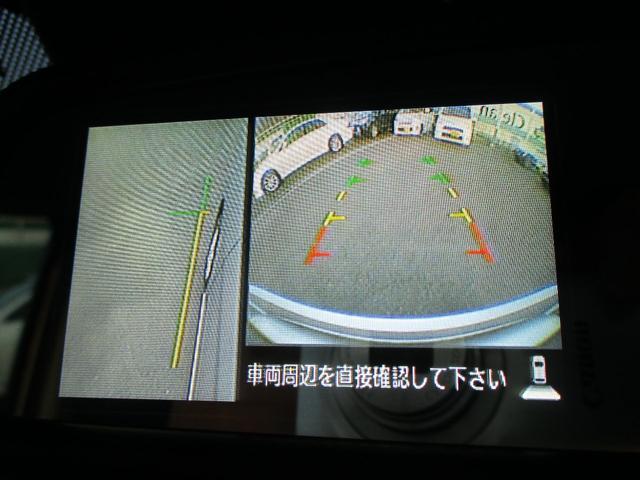 「三菱」「eKカスタム」「コンパクトカー」「大分県」の中古車35